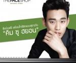 THEFACESHOP Thailand