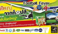 TOPS Football Fever 2014