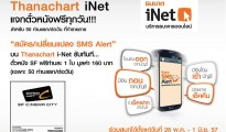 Thanachart i-Net