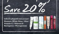 The body shop Special care for eye