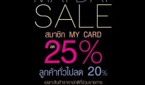 lyn may day sale