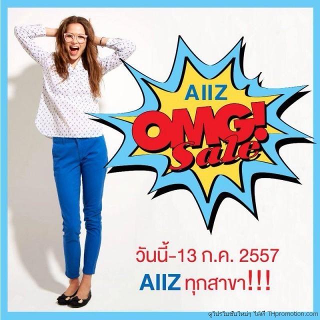 AIIZ OMG SALE 2