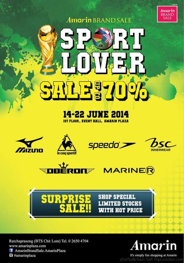 Amarin Brand Sale Sport Lover Sale