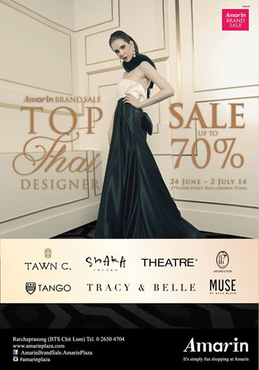 Amarin Brand Sale TOP THAI DESIGNER