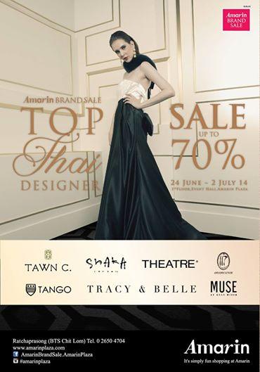 Amarin Brand Sale TOP THAI DESIGNER