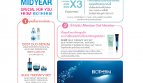 Biotherm HAPPY MIDYEAR