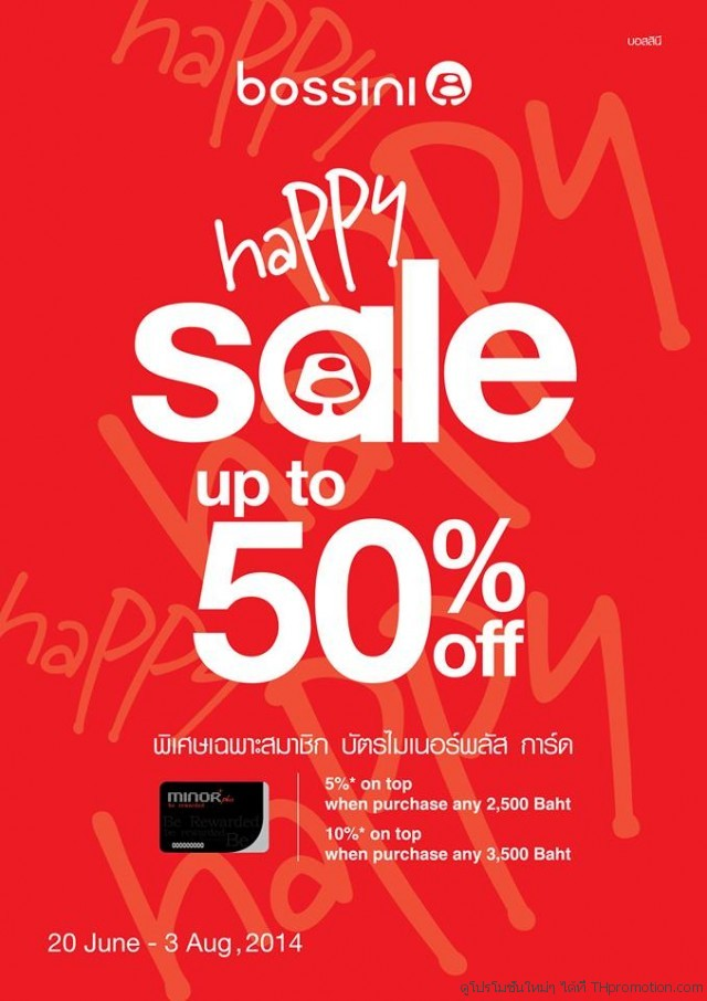 Bossini Happy Sale