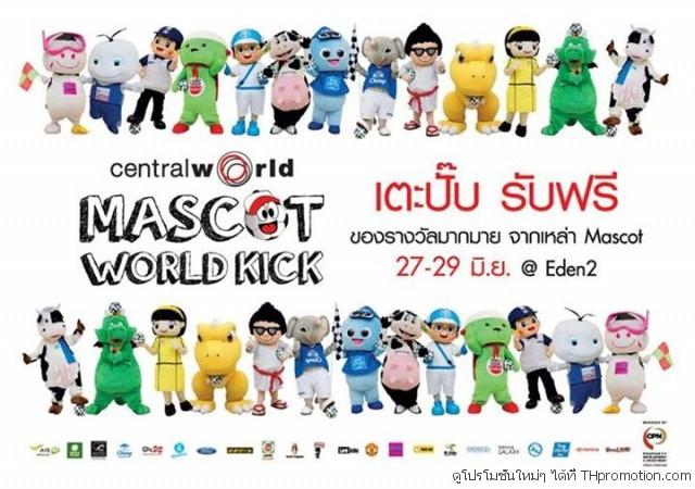 Central World Mascot World Kick