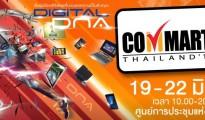 Commart Next Gen 2014