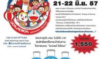 Doraemon Japanese Festival 2014