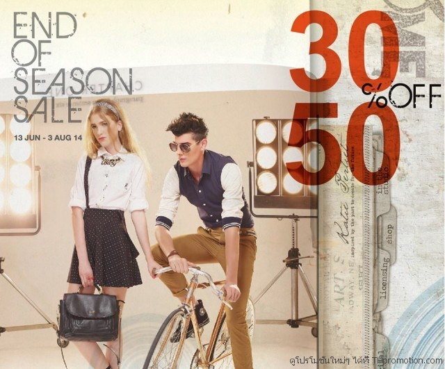 ESP End Of Season Sale