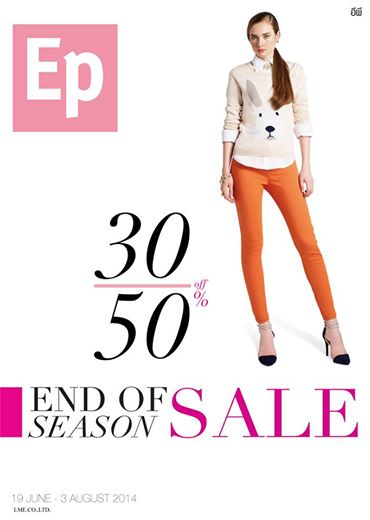 Ep End Of Season Sale