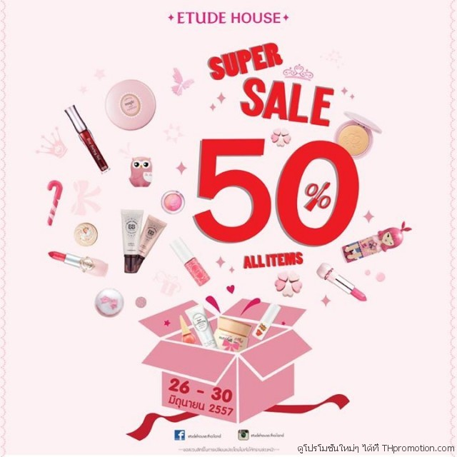 Etude House Thailand Super Sale