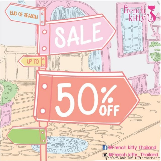 French Kitty End of Season SALE