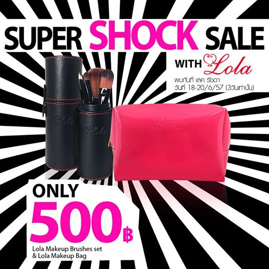 LOLA SUPER SHOCK SALE