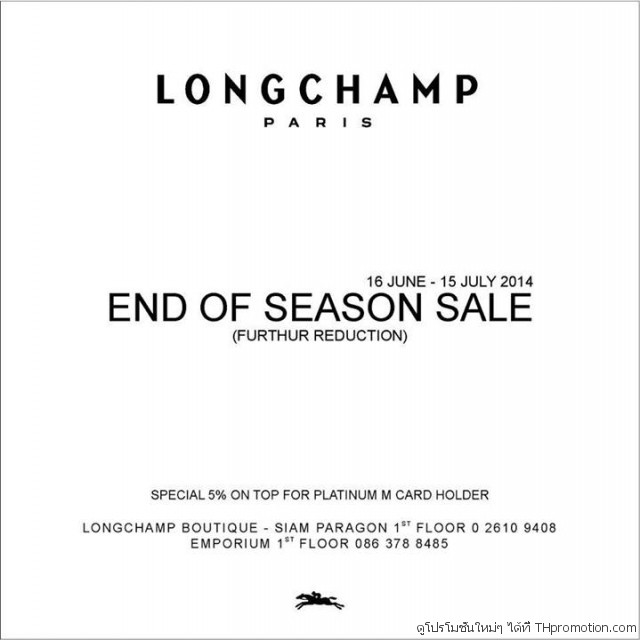 LONGCHAMP SALE FURTHUR REDUCTION