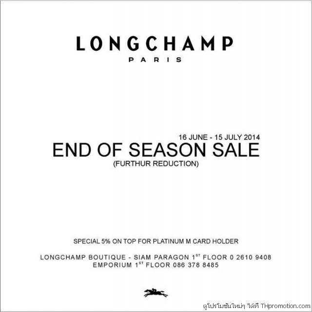 LONGCHAMP SALE FURTHUR REDUCTION
