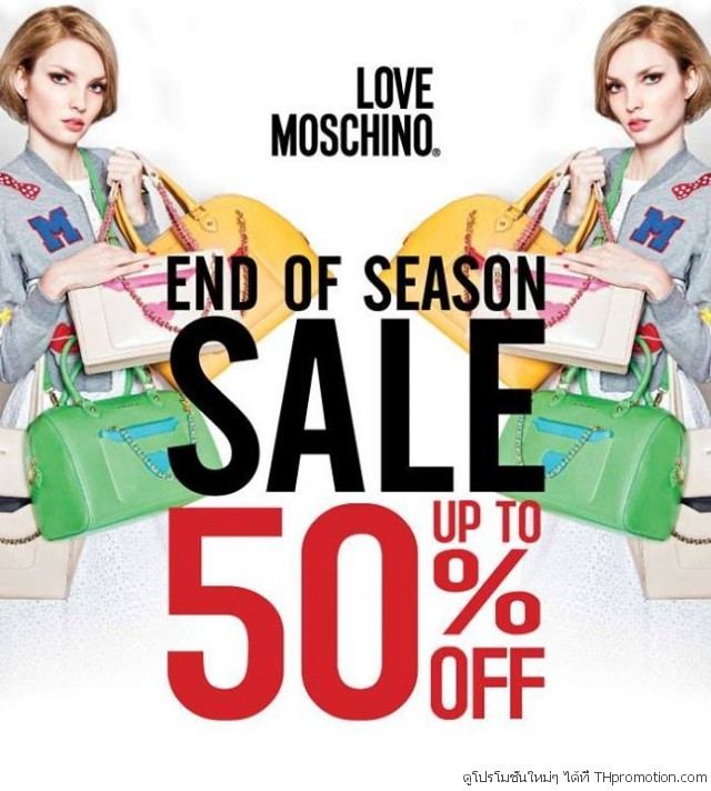 LOVE MOSCHINO END OF SEASON SALE