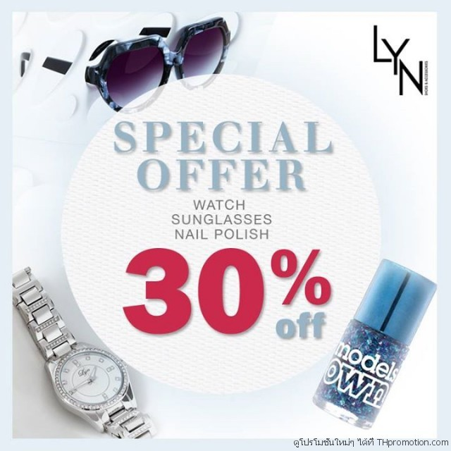 LYN Special offer