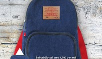 Levis Free Backpack