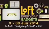 Loft Everyday Gadgets 1