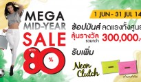 Mega Bangna Mid-Year Sale 2014