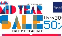 Naiin Mid Year Sale