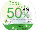 Oriental Princess Body & Hair Product Sale
