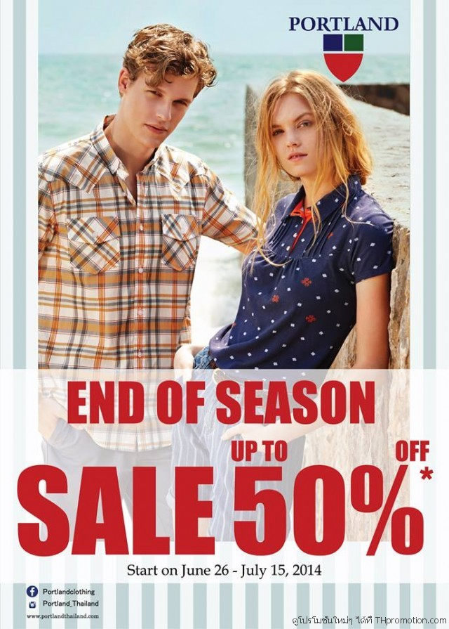 Portland End of Season sale