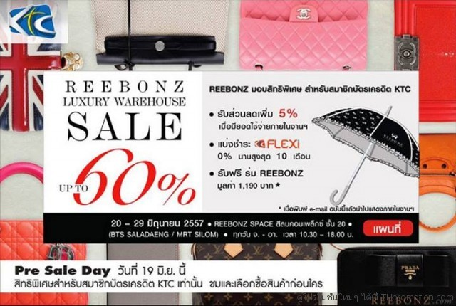 REEBONZ Luxury Warehouse Sale