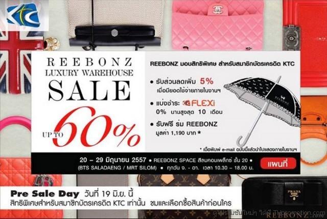 REEBONZ Luxury Warehouse Sale