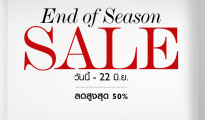 Reebonz End of Season Sale