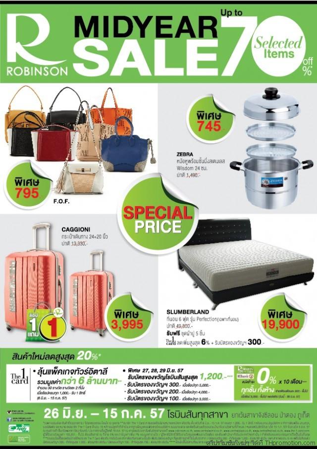Robinson Mid Year Sale 1