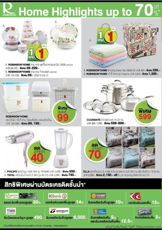 Robinson Mid Year Sale 4