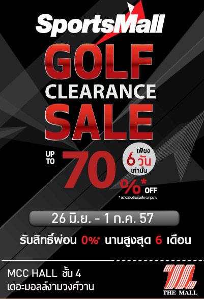SPORTS MALL GOLF CLEARANCE SALE