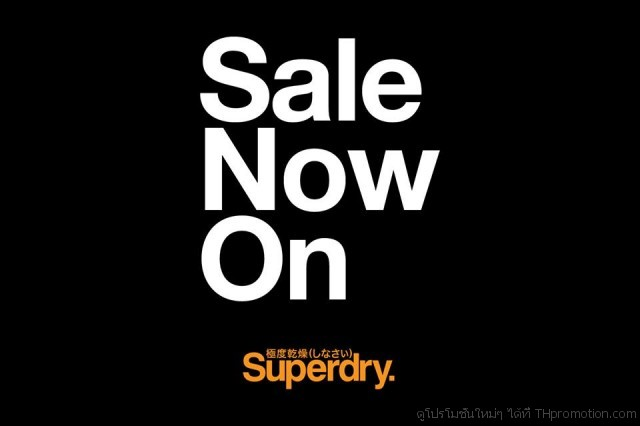 Superdry End of Season Sale