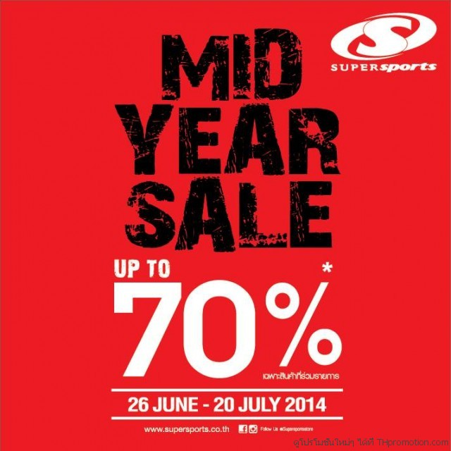 Supersports Mid Year Sale