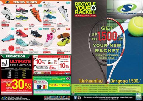 Supersports Recycle Your Racket 1