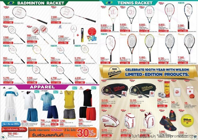 Supersports Recycle Your Racket 2