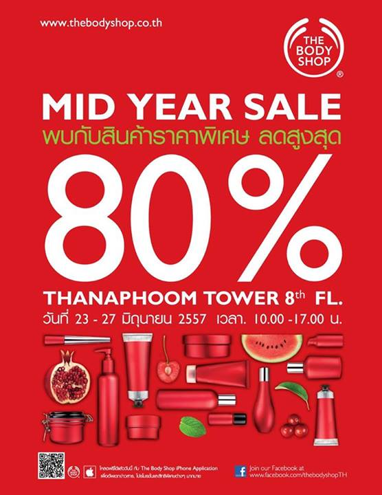 The Body Shop Mid Year Sale
