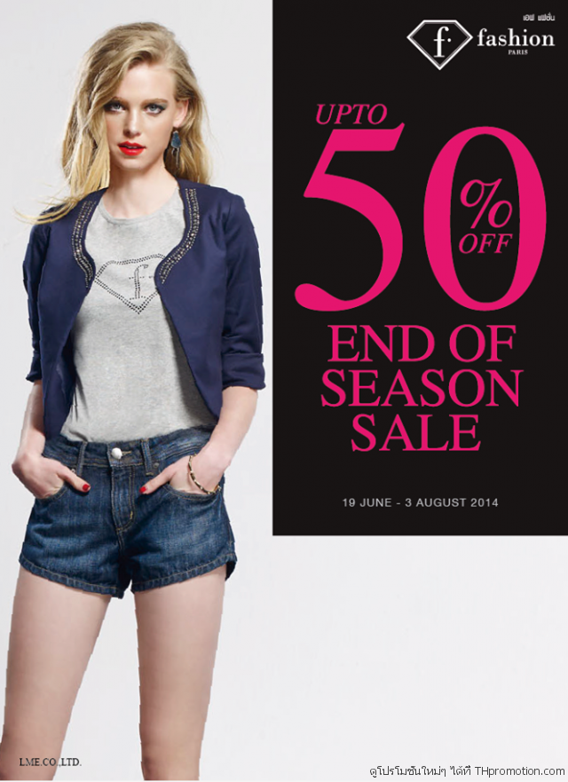 f fashion END OF SEASON SALE