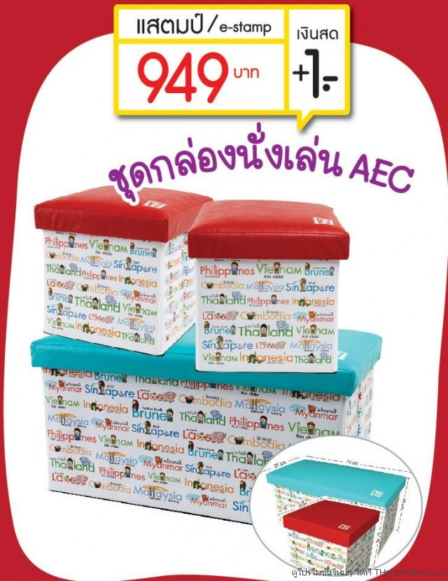 7-11 stamp aec August 2014 21