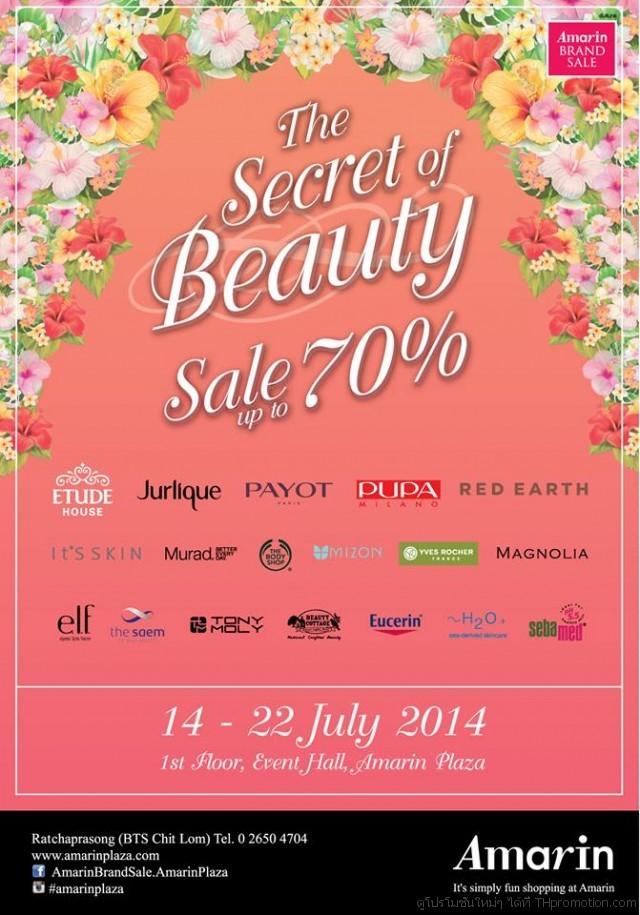 Amarin Brand Sale The Secret of Beauty