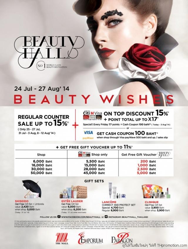 Beauty Hall Beauty Wishes