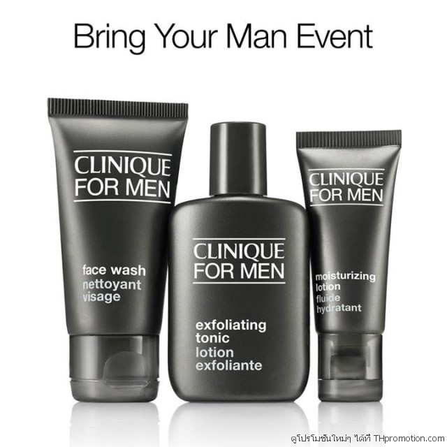Clinique For Men 3-Step