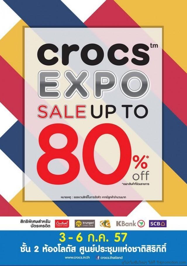 Crocs Expo 2014