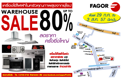 FAGOR WAREHOUSE SALE 2