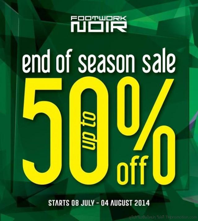 FOOTWORK NOIR End of Season Sale