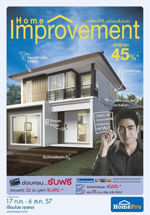 Improvement HomePro