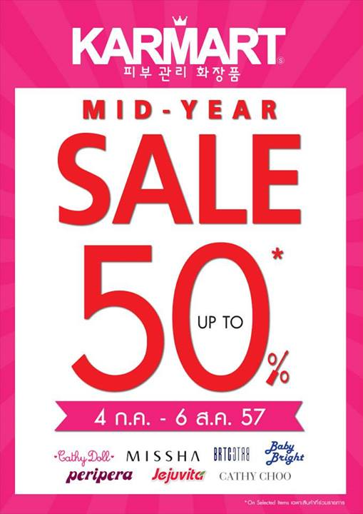 KARMARTS MID YEAR SALE 2014